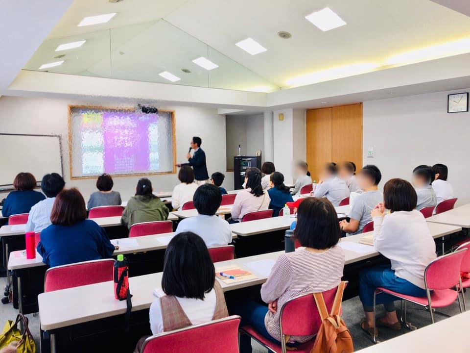 第7回「子供と家族の未来を考えるマネー講座」開催