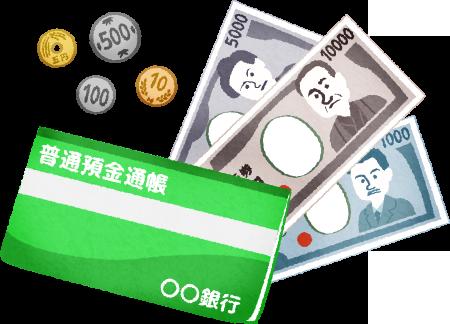 日本の金融リテラシーの低さ!★【5ヵ国大学生各国比較結果データ無料ダウンロード】★