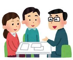 【北海道エリア(札幌)】第一回~第二回、10人限定追加マネー講座開催