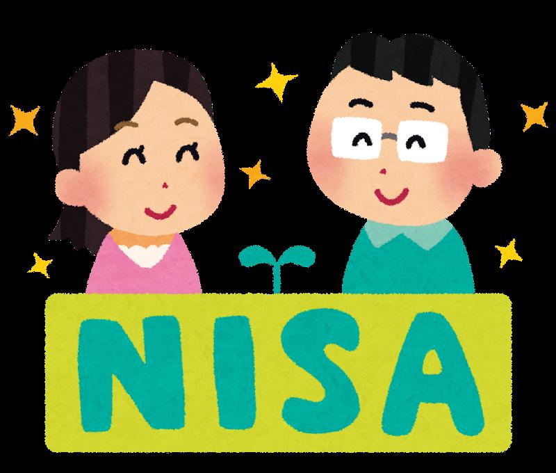 NISAと積立NISAのどっちがいいの?それは断然〇〇‥です!