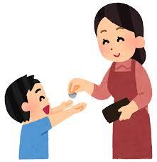 子供のお小遣いを投資教育に活用しよう